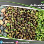 خرید مغز پسته لپه صادراتی ایرانی