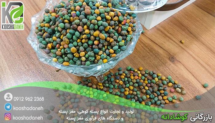 مهمترین خاصیت پسته کوهی شیراز