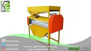 فروشگاه صادراتی دستگاه بنه شکنی ایرانی